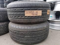 Bridgestone Regno GR-XI, 225/50 R16