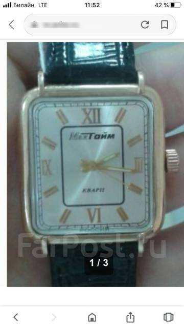 Мактайм скупка часов элитных часов выкупа перспектива центр