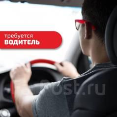Водитель. ИП Пушкарева А.В. Улица Ильичева 6