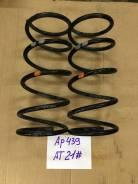Передние пружины комплект Toyota AT21# (48131-2S570)
