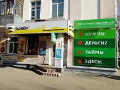Кредитный эксперт. ООО МКК Агора. Улица Некрасова 84