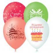"""Воздушные шары, 25шт, М12/30см, Поиск """"День Рождения. Букет шаров"""", пастель, декоратор, шелк, 336717"""
