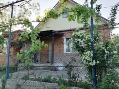 Продам Дом под Краснодаром г. Горячий ключ. площадь дома 166,0кв.м., от агентства недвижимости или посредника