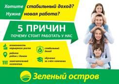 "Контролер. ООО ""ИДЕЯ"". Улица Калинина 275"