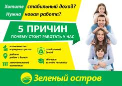 "Программист 1с. ООО ""ИДЕЯ"". Улица Калинина 275"
