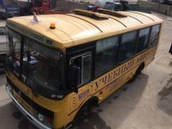 ПАЗ. Продаётся учебный автобус паз, срстояние хорошее