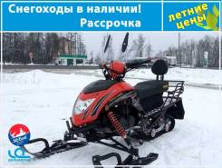 Русич 200С. исправен, без пробега. Под заказ