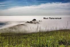 Озеро Мраморное.