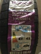 Tourador Winter Pro TSU2. всесезонные, новый