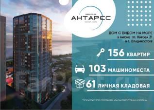 Квартиры в новом жилом доме в районе улицы Кирова 31