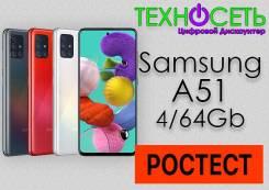 Samsung Galaxy A51. Новый, 64 Гб, 3G, 4G LTE, Dual-SIM, NFC