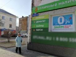 Аренда помещения в центре г. Уссурийск. 60,0кв.м., улица Некрасова 59, р-н Центр