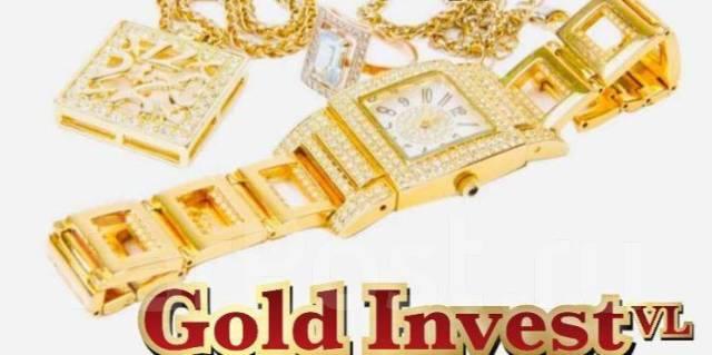 Бриллиантов 24 скупка часа дорого работы часы ломбард золотой