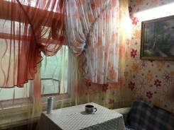 1-комнатная, улица Бойко-Павлова 16. Кировский, агентство, 29,5кв.м.