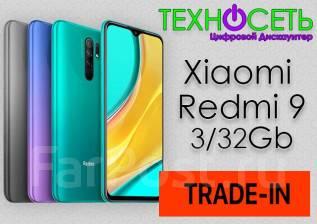 Xiaomi Redmi 9. Новый, 32 Гб, 3G, 4G LTE, Dual-SIM, NFC