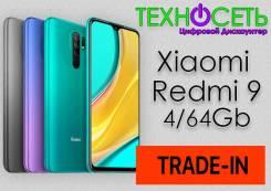 Xiaomi Redmi 9. Новый, 64 Гб, 3G, 4G LTE, Dual-SIM, NFC. Под заказ
