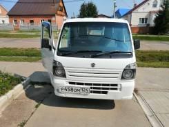 Suzuki Carry. , 700куб. см., 500кг., 4x4