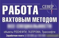 Специалист по ремонту топливной аппаратуры. Якутск