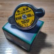 Крышка радиатора 1.1. Futaba R148 R148