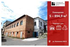 Производственно-складское здание в хорошем районе. Улица Калинина 204б стр. 7, р-н Чуркин, 895,0кв.м.