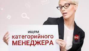 Категорийный менеджер. ИП Ледовских. Улица Выселковая 49