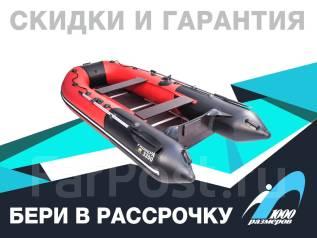 Мастер лодок Ривьера 3200 СК. 2020 год, длина 3,20м., двигатель без двигателя