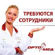 Медицинский представитель. ООО ОРТОМЕД. Улица Димитрова 3