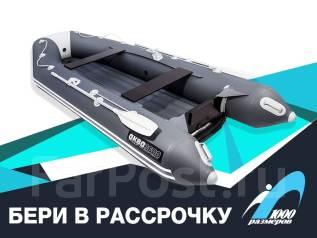 Мастер лодок Аква 3600 НДНД. 2020 год, длина 3,60м.