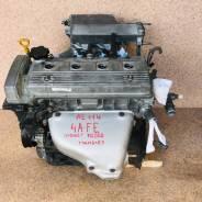 Двигатель Toyota Sprinter Carib AE114 / 4AFE (Академгородок)