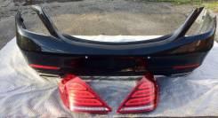 Бампер задний Mercedes-Benz S-class W222 (2013–2017) A2228851625