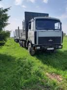 МАЗ 6303. Продаётся грузовик -020 с прицепом, 14 860куб. см., 24 500кг., 6x4