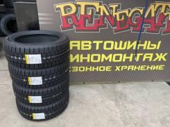 Dunlop Winter Maxx WM02, 215/50R17 95T