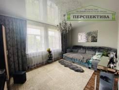 2-комнатная, Раздольное, улица Котовского 1б. центр, агентство, 55,3кв.м.