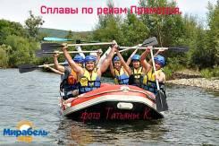 Река Киевка.