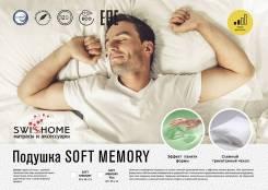 """Анатомические подушки """"Anatomic"""" и """"Soft Memory - с скидкой на Луговой. Акция длится до 25 октября"""