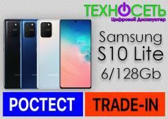 Samsung Galaxy S10 Lite. Новый, 128 Гб, Белый, Синий, Черный, 3G, 4G LTE, Dual-SIM, Защищенный, NFC. Под заказ