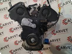 Двигатель Kia Sportage G6BA 2,7л 175 л/с
