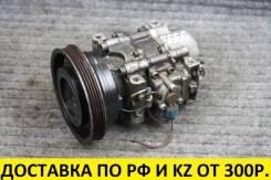 Компрессор кондиционера Daihatsu Charade G112S 4WD HC 1990-1993