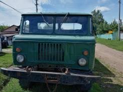САЗ. Продам Газ 66-ГАЗ 3511 Самосвал, 4 254куб. см., 7 230кг.