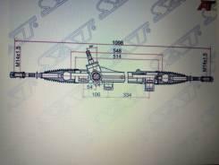 Рейка рулевая 45510-02070
