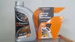 G-Energy. 5W-40, синтетическое, 1,00л.