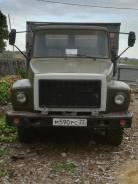 ГАЗ 3507. Продаю ГАЗ САЗ 3507, 5 000кг., 4x2