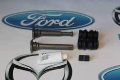 Рем/кт направляющих переднего/заднего суппорта Bosch [204104261]