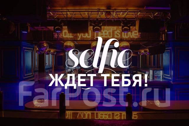 Управляющий ночным клубом ночной клуб 8 марта москва