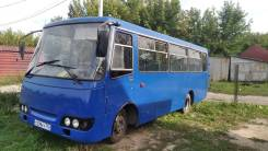 Богдан А09202. Богдан а-09202