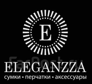 "Продавец-консультант. ООО ""Солди"". Улица Калинина 8"