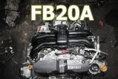 Двигатель Subaru FB20 Контрактный | Установка, Гарантия