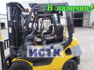 Komatsu FD18Т-21, 2021. Komatsu FD18T-21 дизельный вилочный погрузчик 1,8т во Владивостоке, 1 800кг., Дизельный