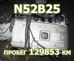 Двигатель BMW N52B25 Контрактный | Установка, Гарантия