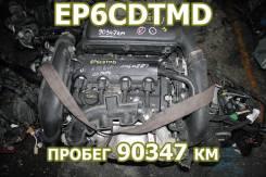 Двигатель Citroen EP6Cdtmd Контрактный | Установка, Гарантия